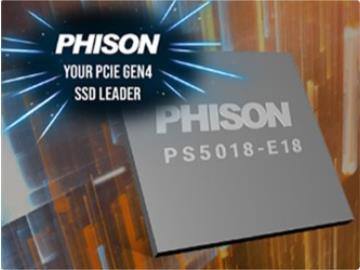 群聯:下一代PCIe 4.0 SSD 讀取速度將達到7GB/s