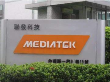 联发科与中国联通、电信完成 5G 独立组网商用关键技术测试