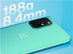 让眼力、有电力:一加 8T 手机新品发布会直播(视频)