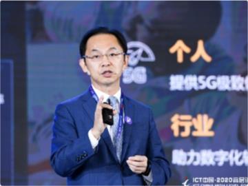 华为丁耘:中国 5G 要从规模最大走向最成功