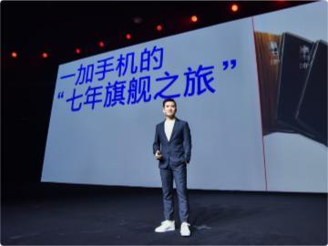 """刘作虎:一加未来将拓宽产品线,做""""大""""产品线、渠道和周边生态"""