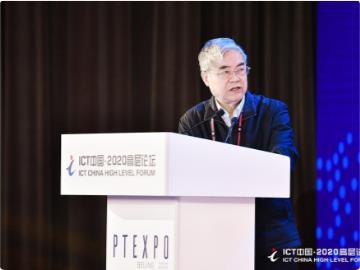 中国工程院院士邬贺铨:5G 商用一周年,还需正视存在的问题