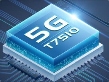 迎接 SA 商用,紫光展锐 5G 芯片已完成互操作所有测试项