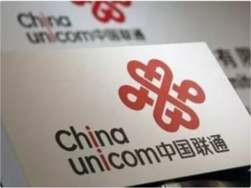 """中国联通:发布""""断卡""""行动为不实传闻,从未发布相关公告"""