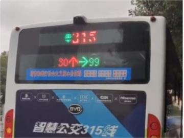 长沙公交车尾配备红绿灯提示屏,解决后车看不到信号灯的情况