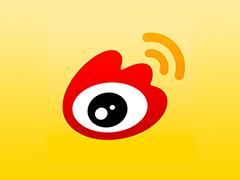 微博:大 V 用户接近 8 万,KOL 广告流水 22.2 亿元