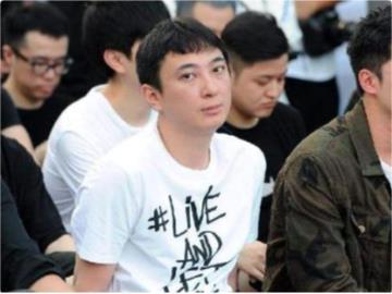 胡润百富:今年微博最红的上榜企业家是王思聪,马云、雷军分列二三名