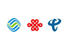 工信部:移动联通多家分公司Q3被纳入电信业务经营不良和失信企业名单