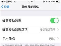 """中国移动科普:为什么手机移动网络要叫 """"蜂窝移动网络"""""""