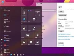 微軟 Win10 版本 20H2 正式版官方 ISO 鏡像下載大全