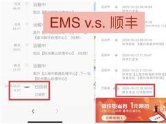 """""""高功率脉冲磁控溅射""""新工艺:苹果 iPhone 12 Pro 金色版图赏"""