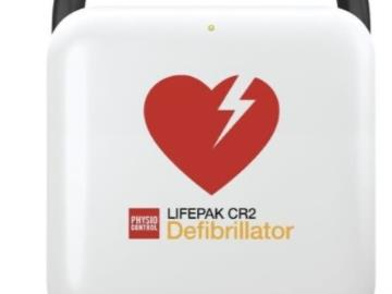 北京地铁将配备 AED 自动体外除颤仪,2022 年底全覆盖