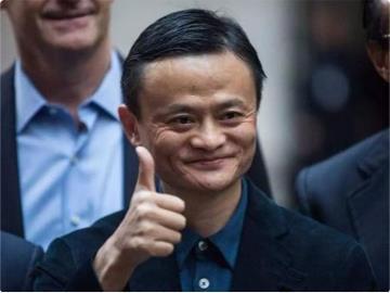 阿里腾讯连创新高:福布斯马云身家更新,667亿美元登顶中国首富