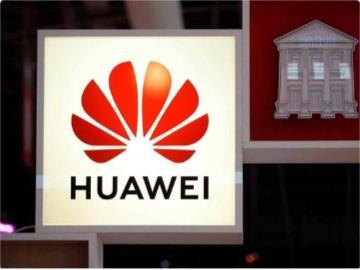 英媒:美國將允許廠商向華為非 5G 業務銷售芯片