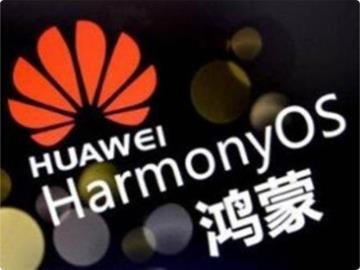 華為王成錄:鴻蒙OS 2.0手機版開發者Beta版將在12月如約而至