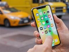 苹果第四财季营收 647 亿美元,iPhone 销量大降