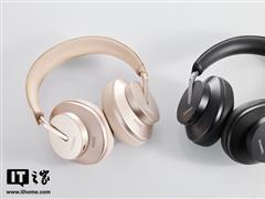 【IT之家評測室】佩戴舒適的智慧動態降噪頭戴耳機,華為 FreeBuds Studio 體驗評測