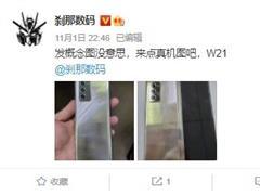 """三星 Galaxy W21 5G 真机照曝光:""""心系天下"""""""
