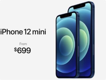 苹果为 iPhone 升级计划用户提供 iPhone 12 Mini 和 Pro Max 预批准
