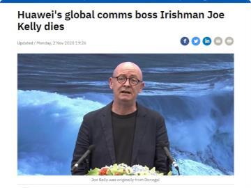 华为 55 岁外籍副总裁乔 · 凯利去世:曾霸气怼微软 WP,称没有华为的国家或无法拥有最好的 5G 技术
