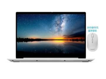 联想 IdeaPad 14s 2020 款双 11 大促:10 代 i3+512GB 固态,3466 元