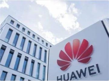华为在美国法院挑战FCC对中国5G技术的禁令