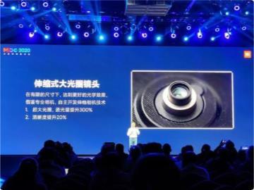 小米成功自主开发全新伸缩式镜头技术:进光量提升300%,未来手机将量产