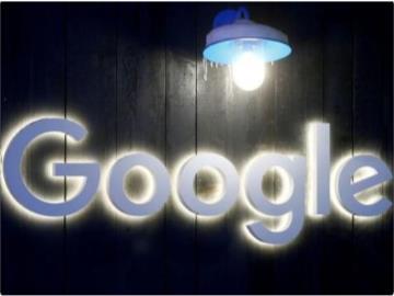 微软、亚马逊等申请在谷歌反垄断案中保护自身机密数据