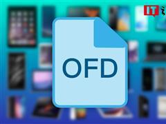 一文讀懂 OFD 文件格式:國產 PDF,關鍵,重要