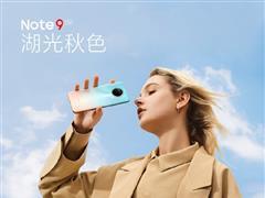 Redmi Note 9 Pro 搭载一亿像素夜景相机:拍照比小米 CC9 Pro 快 3.8 倍