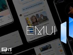 "【IT之家評測室】華為 MatePad Pro 升級 EMUI 11 體驗:平板的 ""橫屏生態"",又進了一步"