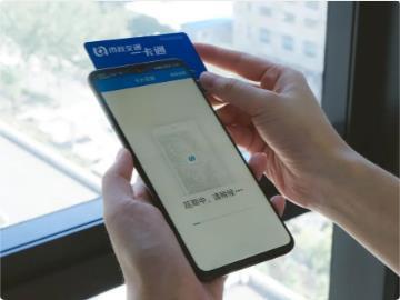 北京一卡通 App 新增线上卡片延期功能:支持北京一卡通、养老助残卡、学生卡等