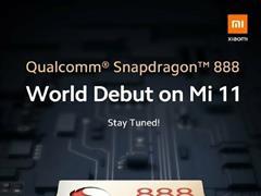 小米 11 全球首发骁龙 888 ,卢伟冰称 Redmi 也会首批搭载骁龙 888