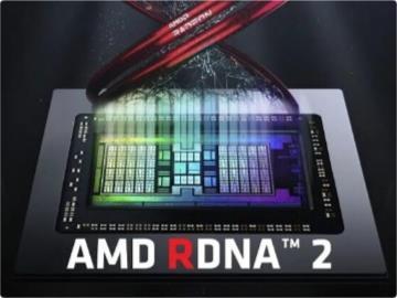 AMD RX 6000M 系列笔记本显卡曝光:全面反攻英伟达