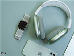 蘋果AirPods Max頭戴耳機全家福實拍圖賞:顏值做工對得起4000元的價格
