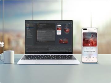 支持鴻蒙 HarmonyOS 2.0 手機版,華為 DevEco Studio 2.0 Beta3 發布(附更新內容)