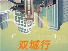 """成渝两地正式实现公交、轨道""""一码通"""":天府通、重庆市民通互用"""