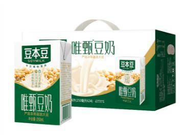 配飯來1盒:豆本豆唯甄豆奶0.76元/盒探底