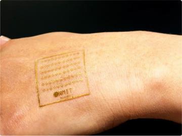 電子皮膚再獲突破:太陽能供電,可用于腦機接口、電動汽車