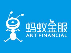 央行、银保监会、证监会、国家外汇管理局将于近日约谈蚂蚁集团