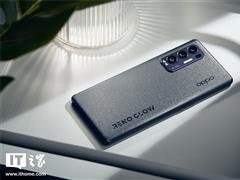 【IT之家開箱】OPPO Reno5 Pro+圖賞:浮光夜影晶瑩璀璨