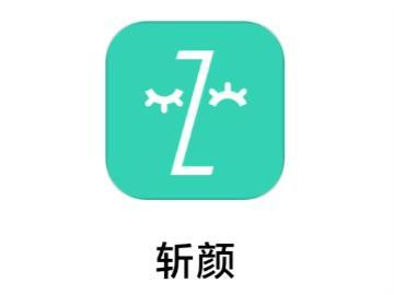 """愛奇藝推社交電商 App""""斬顏"""":專注潮流彩妝領域"""