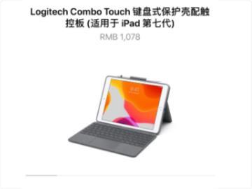 iPad Air 3可用!Apple Store上架羅技鍵盤式觸控板保護殼