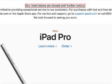 蘋果確認!客戶在Apple Store重新開門前無法取回送修設備