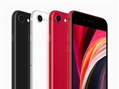 蘋果 iPhone SE 第二代萬人投票意愿出爐,近 44% 用戶不會購買