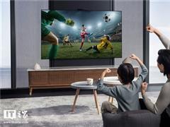 华为智慧屏X65 4月26日开售:4K OLED+14喇叭,24999元