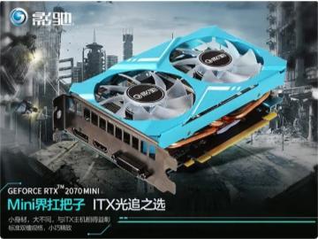 影馳推出四款ITX顯卡,最高可選RTX 2070 mini