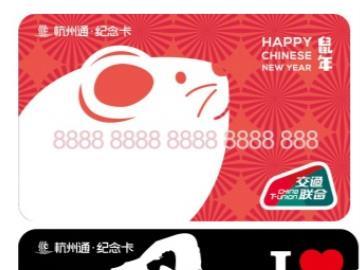 明天起,杭州地铁支持刷全国交通一卡通