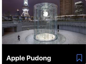 上海浦東蘋果 Apple Store 被砸,肇事者已被警方帶走