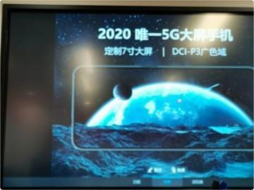 榮耀X10 Max將與榮耀30青春版一同發布,7月初見